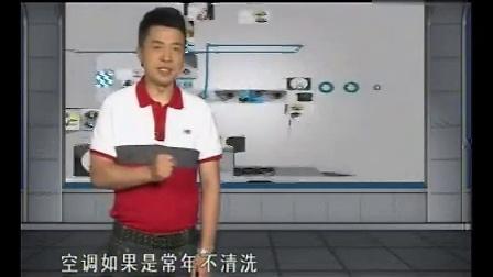 怎样清洗空调及空调清洗的方法和步骤1