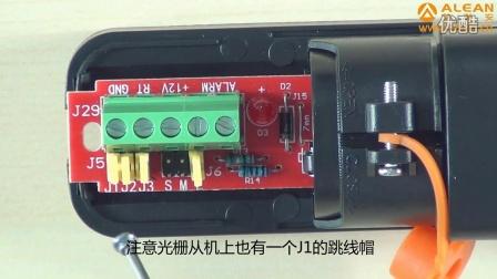 abi air系列红外光栅接线说明—艾礼安