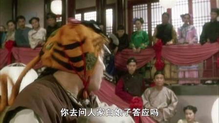 淮秀帮:神雕侠侣经典吐槽《舌尖上的小龙女》