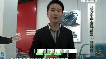 永城电视台_2016永城电视台车房家居联展活动策划方案