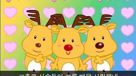 韩国传统儿歌
