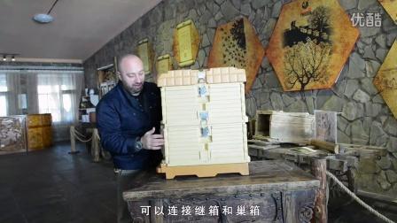 蜂箱组装步骤图片
