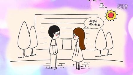 高端定制温馨浪漫手绘视频mv