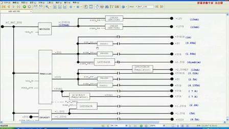 华硕a8系笔记本上电时序电路检修基础