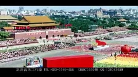 a2116 红星歌 - 童声合唱 伴奏 北京市少年宫合唱团