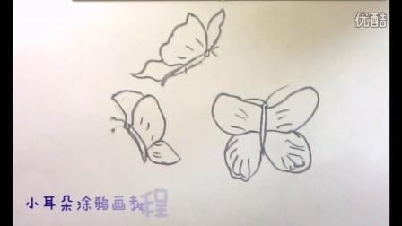 幼儿蝴蝶简笔画教程 5.超简单蝴蝶结发夹手工制作教程 6.