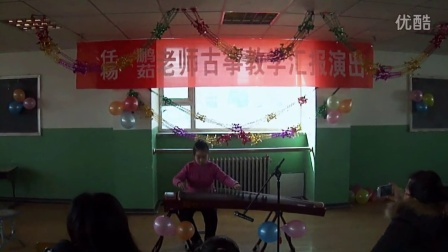 视频 青少年/《咻一咻》古筝&萨克斯