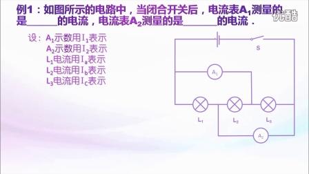 单票 电路 电路图 电子 票 票据 原理图 448_252