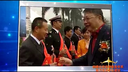 中山市司法局构建法律服务体系宣传片