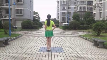 青岛港湾职业技术学院计算机科学系《小苹果》