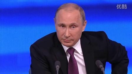 """普京:西方总想拿链子拴住俄罗斯""""熊"""" 把熊的牙齿和爪子都拔掉!"""