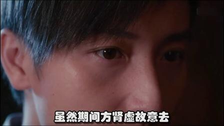 唐唐神吐槽:最要命的初恋 【Big笑工坊】第八十