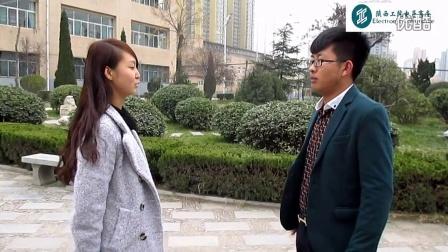 陕西工业职业技术学院电子商务专业《匆匆》