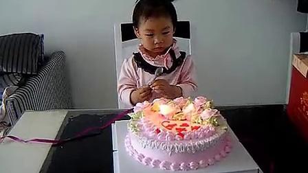淘宝五周岁---生日快乐歌
