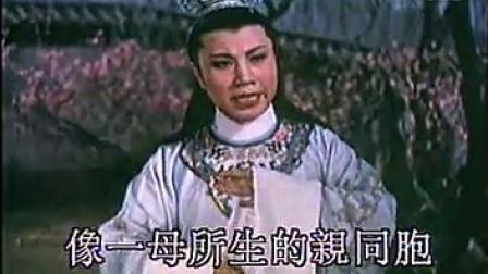 越剧《金玉良缘》徐玉兰