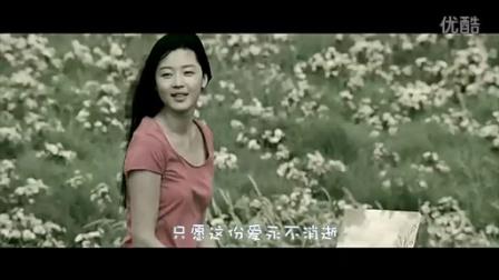 韩国电影可爱的你