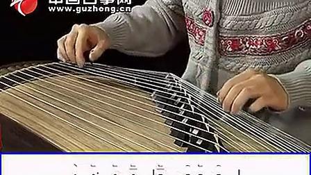 宋邪视频入门写法1-播单-优酷视频视频古筝韩图片