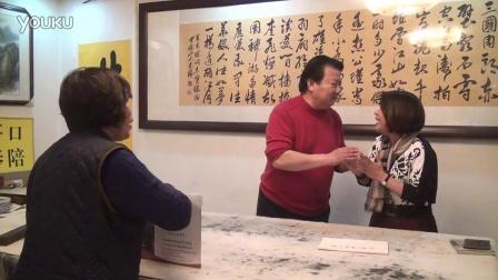 中国书画家联谊会玉泉山书画院图片