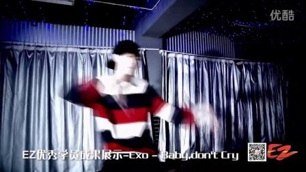 天津哪里学韩舞MV舞蹈 EZ街舞工作室学员成果展示