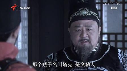 神断狄仁杰快播_神断狄仁杰 - 专辑 - 优酷视频