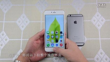 iPhone 6 Plus 和 蘋果6有什么區別?那款銷售好