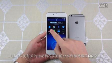 iPhone 6 Plus 和 蘋果6有什么區別?那款銷售好xxza