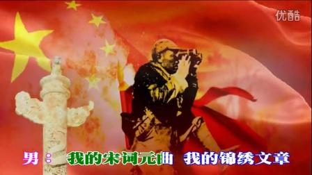中国梦 龙图腾