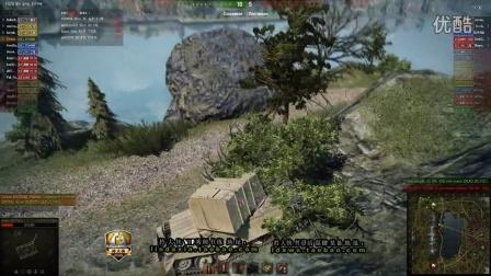 坦克世界9.5拎大侠解说 英系新TD线 10级TD FV4005 发发爽歪歪