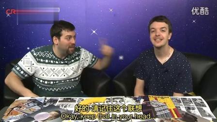 搞笑英文脱口秀C4第120集中文版,男人女人都一样