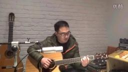 【安庆芒果吉他】吉他弹唱---《其实都没有》