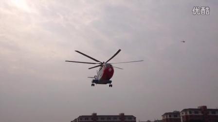 直升飞机主题日