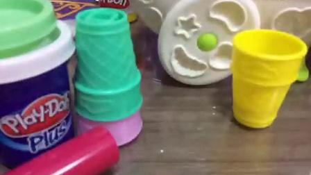 橡皮泥做冰淇淋(上)