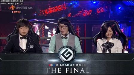 2014G联赛英雄联盟总决赛:EDG vs King 第1场