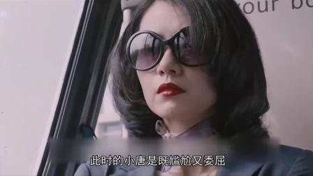 酷炫 男生英语准考证头像是奥特曼 35视频