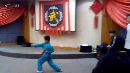 中国武术-初级拳一路-表演:袁宝