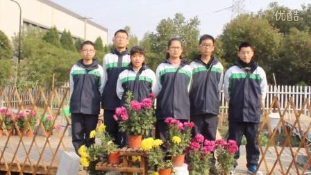 杭州康桥中学