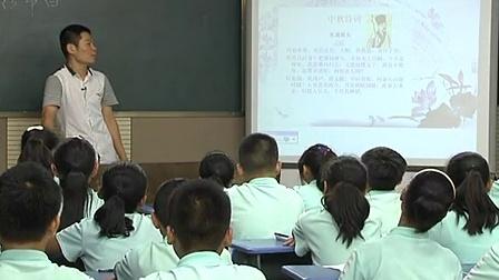 语文综合性活动----走近中国传统节日【第六届SMART杯三等奖】
