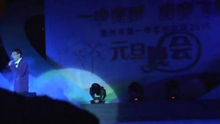 赵庄一中初中部元旦晚惠州政教处宝丰县初中图片