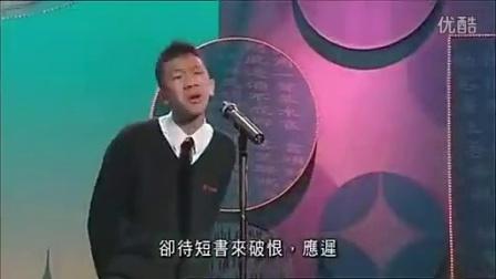 超 搞笑 !香港中学生梁逸峰诗朗诵鬼畜版第二弹视频图片