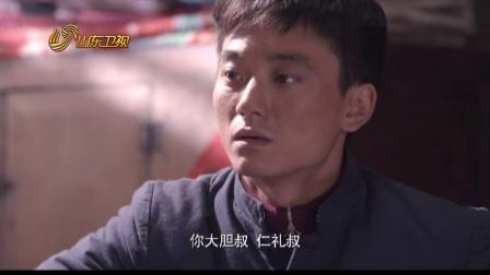 卫视预告_电视剧《老农民》20150104精彩预告 山东卫视