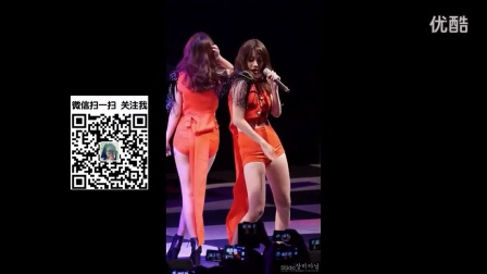 韩国舞蹈mv- Girl_'s Day(亚荣) - Female President _LN