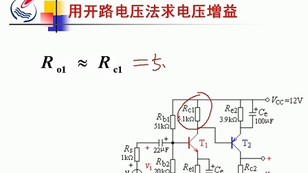 junfang模拟电路