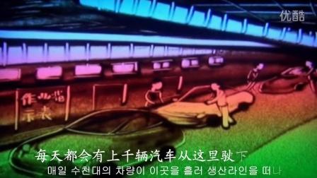 北京现代沙画 仁和生产管理部选送