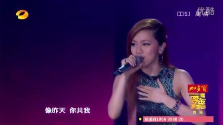 喜欢你 邓紫棋 湖南卫视2014-2015跨年晚会图片