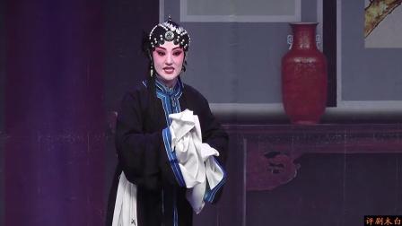 冯荣玲 评剧《李香莲卖画》全剧