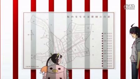 超赞!当日本动漫遇到网络流行