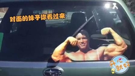 导演 剧本真的拿错啦 25
