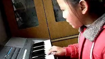 电子琴练习曲:小红帽和洗衣歌图片