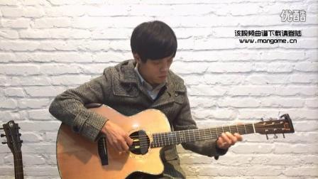 【安庆芒果吉他】和弦分解练习曲---南泽大介