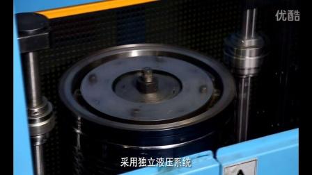 洗衣机内桶v视频线视频-尚诚科技视频q飞雷诺图片